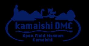 釜石 | 日本 | 株式会社かまいしDMC